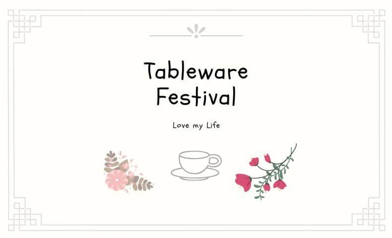 テーブルウェアフェスティバル2020に行ってきました♡