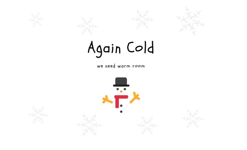 一人暮らしのお部屋が寒い!冷気ボードで簡単対策したお話。