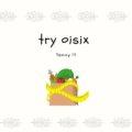 一人暮らしでオイシックスのお試しセットを頼んでみました!