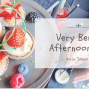 アマン東京のいちごアフタヌーンティー、「Very Berry Garden」に行ってきました♡