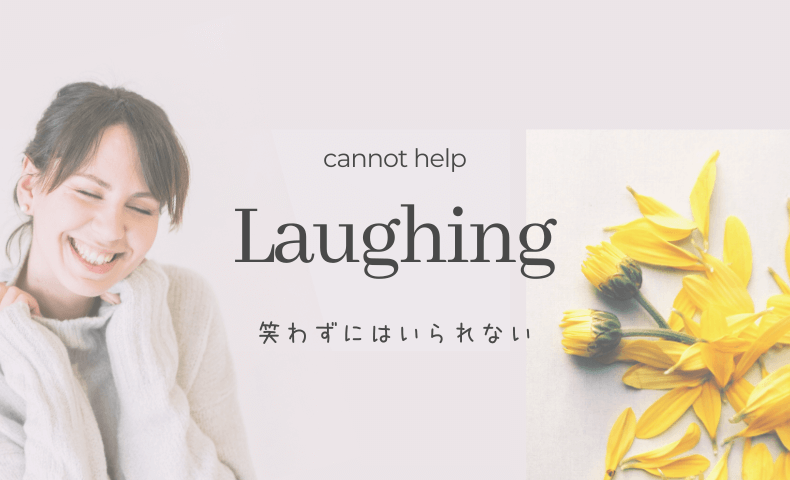 熊谷さんのブログ記事が面白すぎてやばいので紹介します。笑おう。