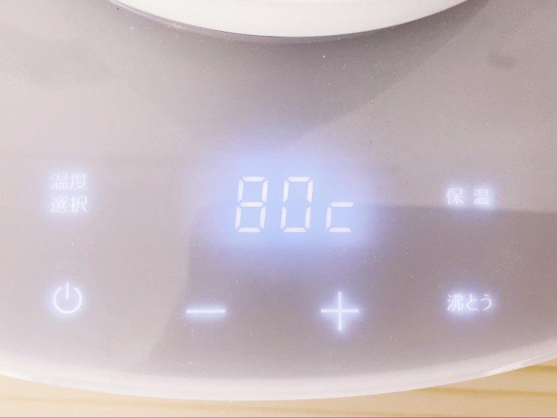 白くておしゃれ。山善の電気ケトル「YKG-C800」がおすすめだよ。