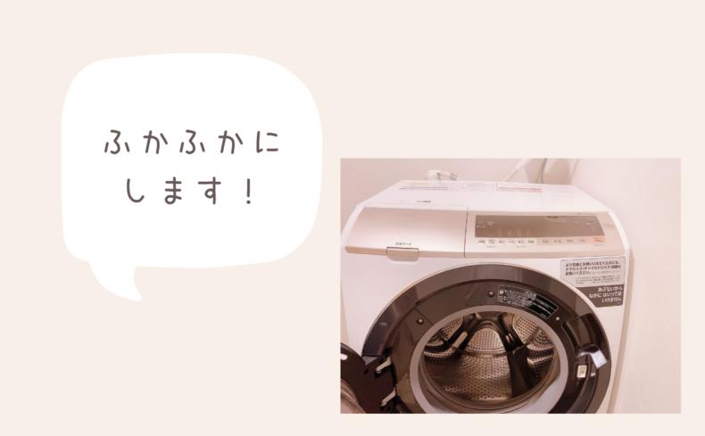 一人暮らしでドラム式洗濯機は贅沢?ドラム式洗濯機にしてよかった3つのこと