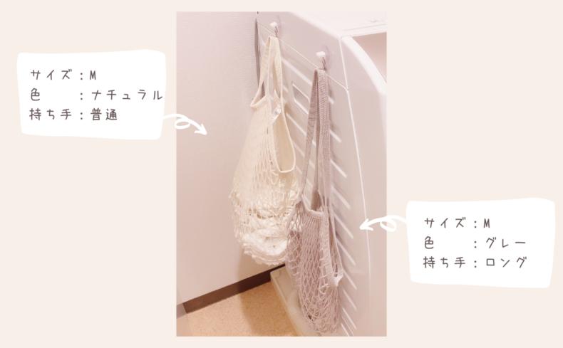 コンパクトに吊り下げよう。一人暮らしの洗濯かごに「FILTのネットバック」が超おすすめ。