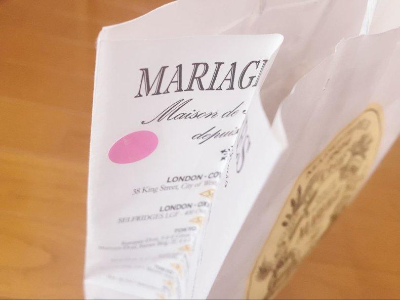 2021年マリアージュフレールの福袋を購入!わくわくの中身♡