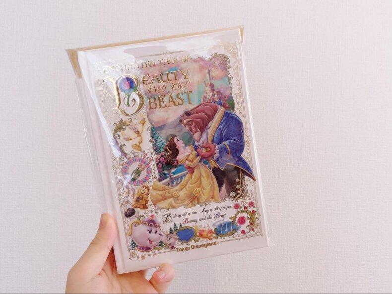 ディズニー「美女と野獣」のノートが可愛いから見てほしい!